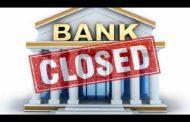 मार्च में लगातार 8 दिन बंद रहेंगे बैंक, ये है बड़ा कारण
