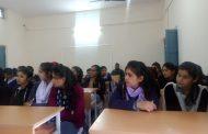 राजकीय महाविद्यालय सतपुली में मनाया गया मातृभाषा दिवस