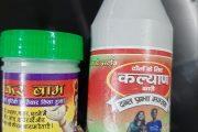 दिल्ली से लेकर लखनऊ तक ट्रेनों में बिक रहा नकली शंकर बाम और दन्त प्रभा मंजन