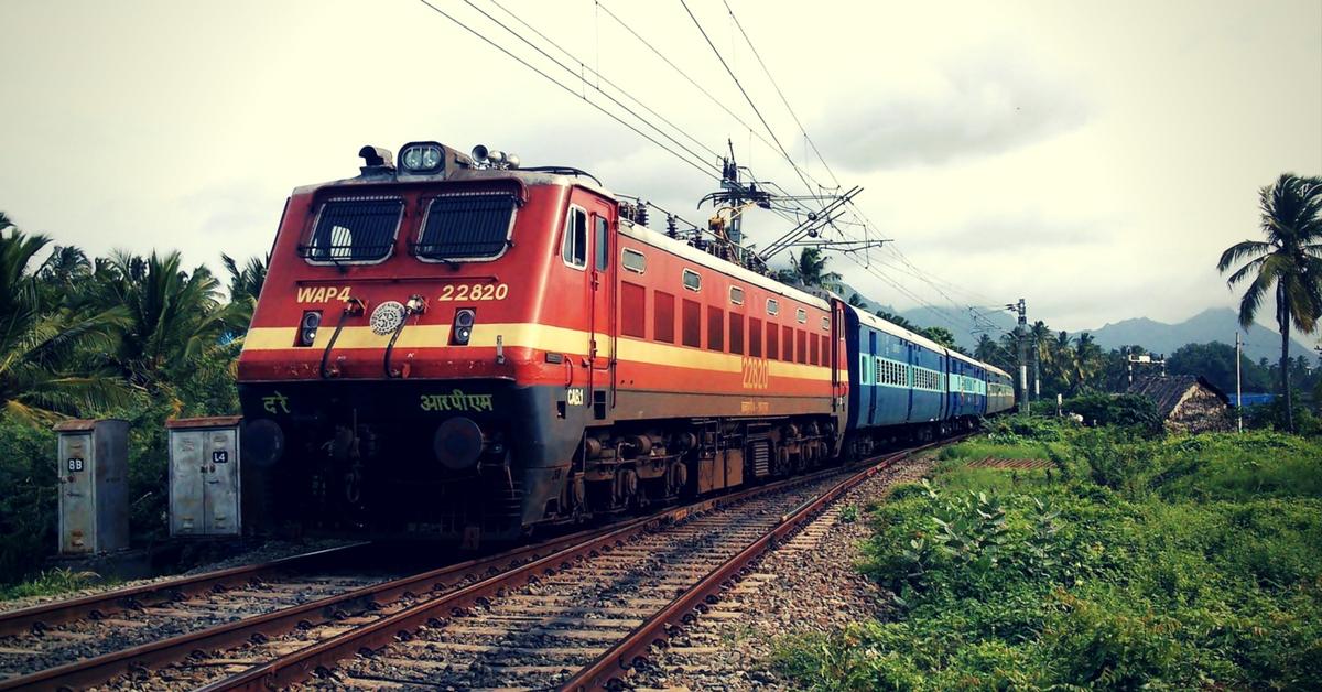 पिता की फटकार से 12 वीं के छात्र ने ट्रेन के आगे कूदकर दी जान