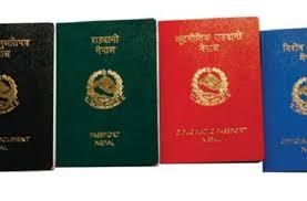 नेपाल से भारत को मिला एक और झटका - नेपाल देगा 7 साल बाद भारतीयों को नागरिकता