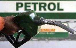डीजल- पेट्रोल की बढ़ी कीमतों के खिलाफ भड़के किसान, जनपद तहसील व मुख्यालयों में किया प्रदर्शन