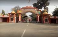 रुहेलखंड विश्वविद्यालय की फाइनल इयर की मुख्य परीक्षाएं 27 अगस्त से शुरू होंगी