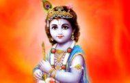 बाणासुर से युद्ध करने देवभूमि आये थे कान्हा, जानिए कहां-कहां पड़े उनके पैर