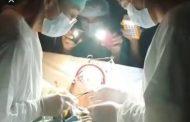 पोस्टमार्टम हाउस में बिजली ही नहीं, इमरजेंसी लाइट में हुआ ऐसा ऑपरेशन