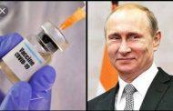 रूस में राष्ट्रपति ने अपनी बेटी के ही लगवा दिया कोरोना का पहला टीका, फिर ऐसा आया रिजल्ट