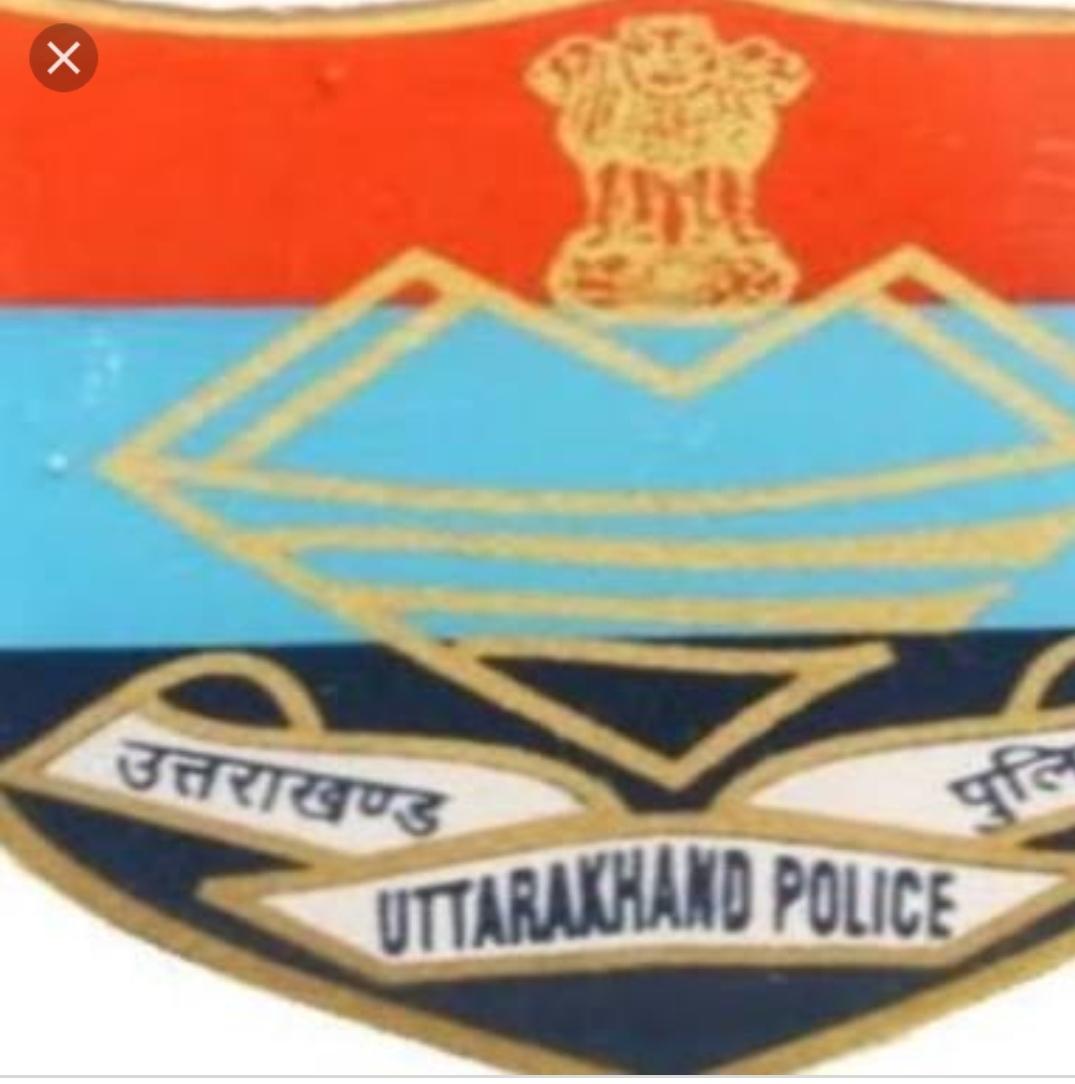 स्वतंत्रता दिवस पर 123 पुलिस कर्मियों को मिलने जा रहा है यह बड़ा सम्मान
