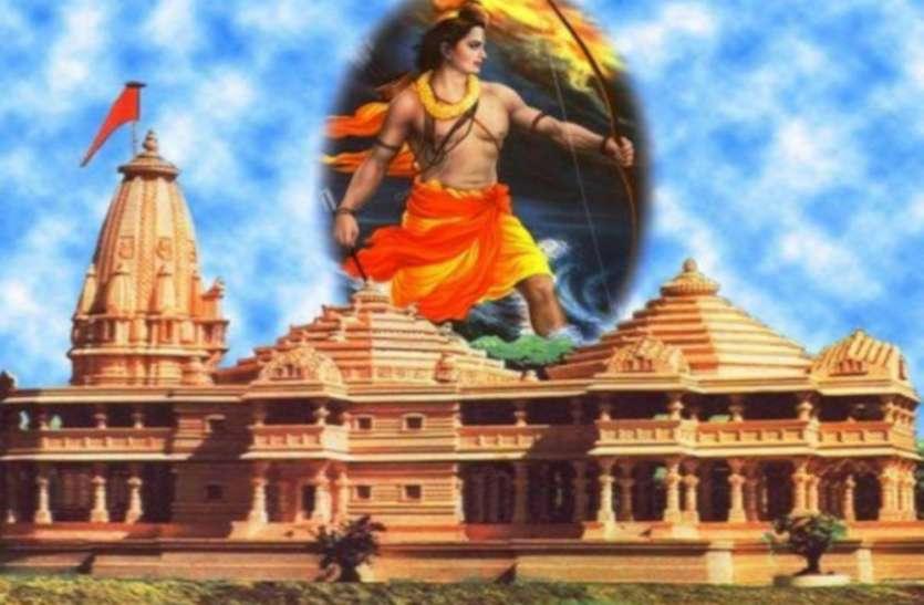 अयोध्या मंदिर की भूमि पूजन के लिए शुभ मुहूर्त निकालने वाले ज्योतिषि को मिली धमकी, पुलिस से शिकायत
