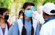 कुमाऊं में खुलेंगे 21 सितंबर से स्कूल, बच्चों और शिक्षकों पर नहीं बनाया जा सकता यह दवाब