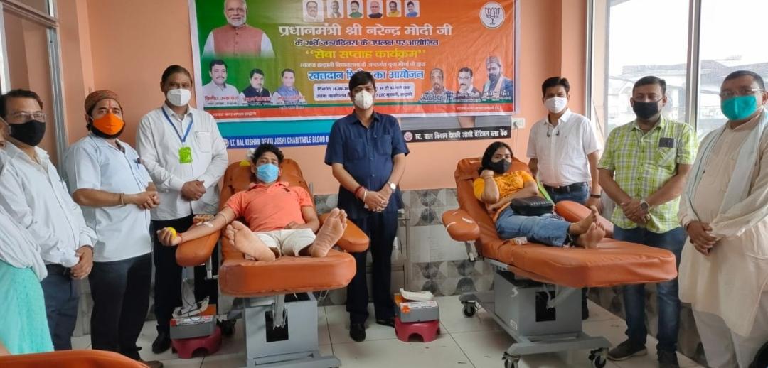 सेवा सप्ताह में 40 भाजपाइयों ने किया रक्त का महादान, 30 ने उठाया यह कदम।