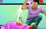 जिसकी चाहत में पत्नी के पेट में मारा हंसिया, उस गर्भ में पल रहा था बेटा। हंसिए की चोट से तोड़ गया दम