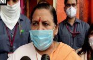 पूर्व केंद्रीय मंत्री उमा भारती को खांसी-बुखार, एम्स ऋषिकेश में किया भर्ती।