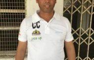 भारतीय फुटबॉल टीम के पूर्व कप्तान चैपमैन का 49 वर्ष की उम्र में निधन, कमर दर्द की शिकायत पर हुए थे भर्ती