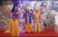जिला जेल में रामलीला का मंचन, कैदी बने श्री राम और रावण, देखिये वीडियो
