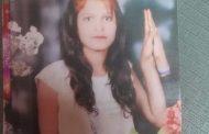 पेट्रोल डालकर सीतापुर में जिंदा जलाई गई बरेली की युवती की लखनऊ में हुई मौत