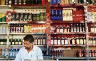 यूपी में शराब व बीयर के शौकीनों के लिए राहत, अब इतने बजे तक खुलेंगी दुकानें