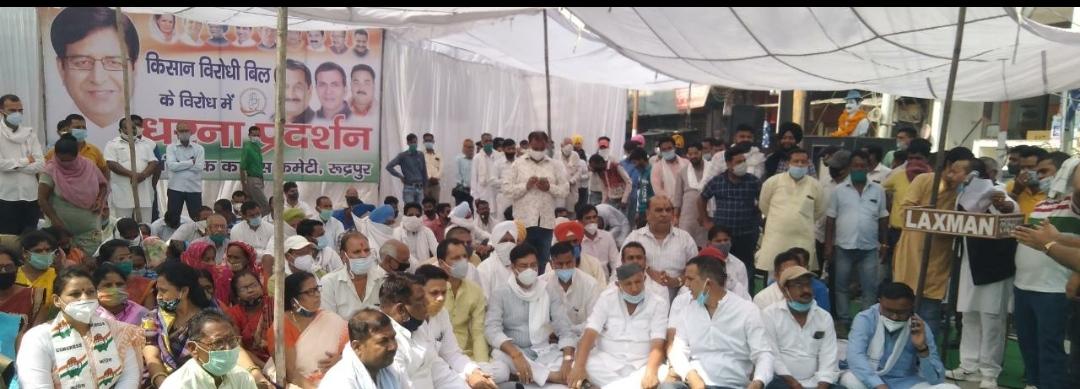 रुद्रपुर में कांग्रेस प्रदेशाध्यक्ष प्रीतम सिंह का फूटा गुस्सा, पहुंचे सैकड़ों कांग्रेसी।