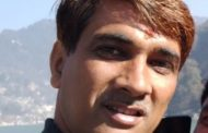 पूर्व मंत्री हरीश दुर्गापाल के पुत्र नंदन बने किसान कांग्रेस के प्रदेश महासचिव