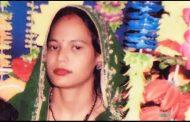 प्यार में बेबफाई मिली तो बरेली में जलकर मर गई लोहाघाट की युवती, जानिए शादीशुदा महिला की लव स्टोरी का अंत…