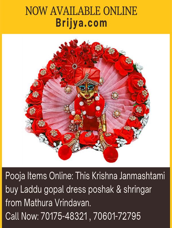 Designer Laddu Gopal Dress & vastra